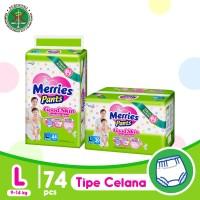 Merries Pants Good Skin L 44S + L 30S