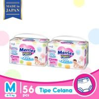 Merries Baby Diapers Pants M 28S Twinpack