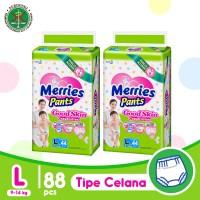 Merries Pants Good Skin L 44S Twinpack