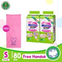 Merries Pants Good Skin S 40S Twinpack FREE Merries Pink Towel