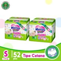 Merries Pants Good Skin S 26S Twinpack