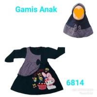 Baju Gamis Muslim Anak Bayi 6814
