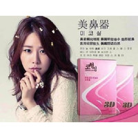 Nose Secret Korea - Nose Up 3D / pemancung hidung