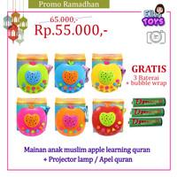 Mainan anak muslim apple quran + projector lamp / apel quran / mainan