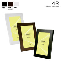 Bingkai Kayu / frame photo Sim 4x6 inch / 4R