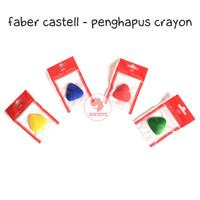 Zoetoys Faber Castell - Penghapus Crayon | mainan edukasi | edutoys