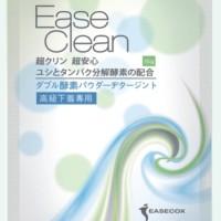 EASECOX EASECLEAN DETERGENT SABUN ENZIM EASECOX 15G SACHET EC101 JAPAN