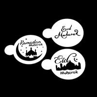 Ramadhan Theme Coffee Stencil (3pcs)