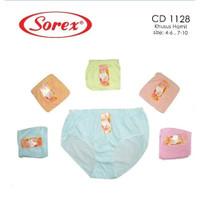 Sorex 1128 CD Hamil Maxi Katun Lembut