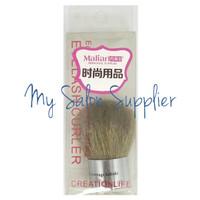 Kuas Blush On / Finishing Make Up Brush Kabuki Mika