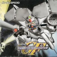 Bandai BB 207 GUNDAM GP-03D Dendrobium