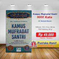 Buku Kamus Mufradat Santri 5000 Kata Yang Sering Muncul