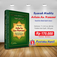 Buku Syarah Arbain An Nawawi - Ustadz Yazid Jawas