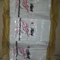 Termurah Kaos Oblong Swan Original Rrc Code A61029 Ukuran 38 40 42