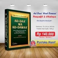 Buku Ad-Daa Wad Dawaa - Macam Penyakit Hati dan Obatnya