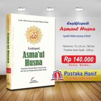 Buku Ensiklopedi Asmaul Husna - Nama Allah yang Baik