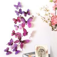 New H023 3D Wall Sticker Butterfly PVC - Stiker dinding kupu-kupu