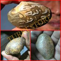 keong kerang kijing rajah tulisan arab timbul