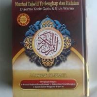 Al-Quran Mushaf Tajwid Terlengkap dan Hafalan ukuran A5