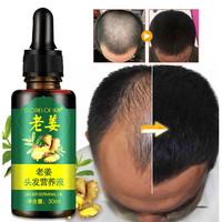 ASYIF Penumbuh Rambut Anti Rontok Mengatasi Botak