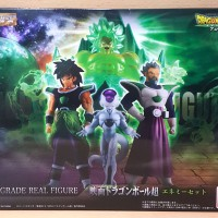 HG Real Figure Dragon Ball Super Movie Broly HG ENEMY SET (ALL 4/SET)