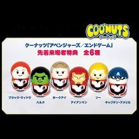 Bandai Coo'nuts Avengers/End Game Limited Movie Event Japan [6/SET]