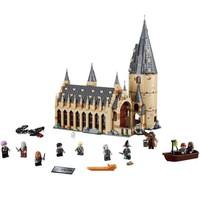MAINAN ANAK LEGO BRICKS HARRY POTTER HIGH QUALITY