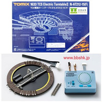 Tomix 1633 TCS Electric Turntable II N-at212-15f N Scale