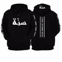 100+ Desain Jaket Islami HD