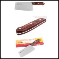 Promo Shibazi Pisau Dapur Chef Profesional - S2308-B - Silver Langsung