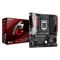 Motherboard Asrock B365M Phantom Gaming 4