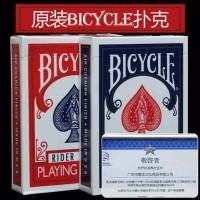 LARIS Gimmick Alat Sulap Kartu Bicycle China Card Deck Magic Trick