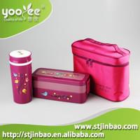[SET] Kotak makan lunch box yooyee #595 (kotak + botol + tas)