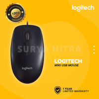 Mouse Logitech M90 Wired