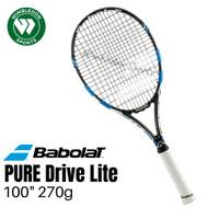 CLEARANCE SALE Raket Tenis BABOLAT PURE DRIVE LITE 2015