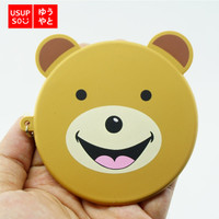 USUPSO Cermin Cute Patch Silicon Portable