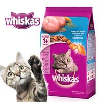 Whiskas Dry Adult 1+ Ocean Fish Flavour 1,2kg