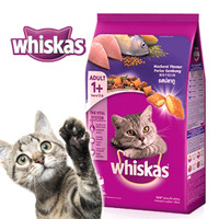 Whiskas Dry Adult 1+ Mackerel Flavour 1,2kg
