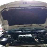 Jual Panas Kap Mesin Mobil di D I  Yogyakarta - Harga