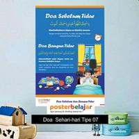 Poster Belajar Seri Doa tipe 07 Mainan Anak Edukatif Edukasi