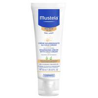 Mustela Nourishing Cream with Cold Cream 40ml - Pelembab Wajah Bayi