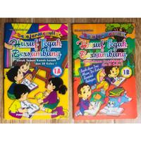 Buku TK Belajar Menulis Tegak Bersambung Jilid 1a dan 1b