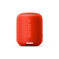 Sony SRS-XB12 Extra Bass Bluetooth Speaker Red
