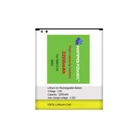 Hippo Baterai for Samsung Galaxy S4 3200 mAh