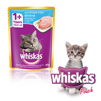 Whiskas Pouch Adult 1+ Ocean Fish