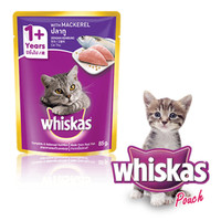 Whiskas Pouch Adult 1+ Mackerel