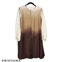 Outer Panjang Coffee - Emikoawa / Cardigan / Souvenir / Berkualitas