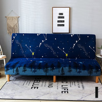 Elastic Vintage Sofa Bed Set Cover / Penutup Sofa Bed Shabby Floral
