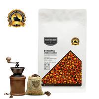 BIJI KOPI ARABIKA ETHIOPIA JIMMA AGARO WASHED - 500GR NORTHSIDER COFFE