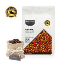 BIJI KOPI ARABIKA ETHIOPIA JIMMA AGARO WASHED - 200GR NORTHSIDER COFFE